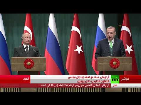 بوتين وأردوغان يبحثان سوريا والقدس و-أس - 400-  - نشر قبل 1 ساعة