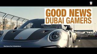 قريباً هذه لعبة السيارات على شوارع دبي! (فيديو)