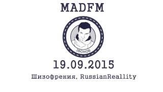 MADfm: Шизофрения, RussianReality [Звонов Петр]