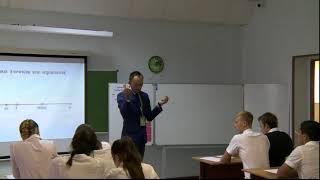 Урок геометрии, 11 класс, Пономаренко_В. Н., 2017
