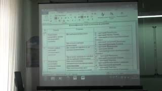 видео 7 методов статистического анализа