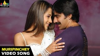 Krishna Songs | Muripinchey Maina Video Song | Ravi Teja, Trisha | Sri Balaji Video