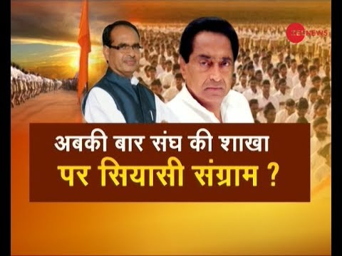 Madhya Pradesh elections: Shivraj Singh Chouhan, Kamal Nath trade barbs over Congress manifesto