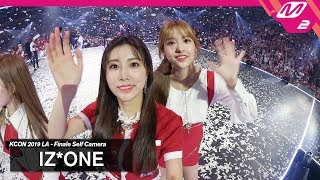 [KCON2019LA x M2] IZ*ONE(아이즈원) 엔딩셀프캠(Ending Finale Self Camera)