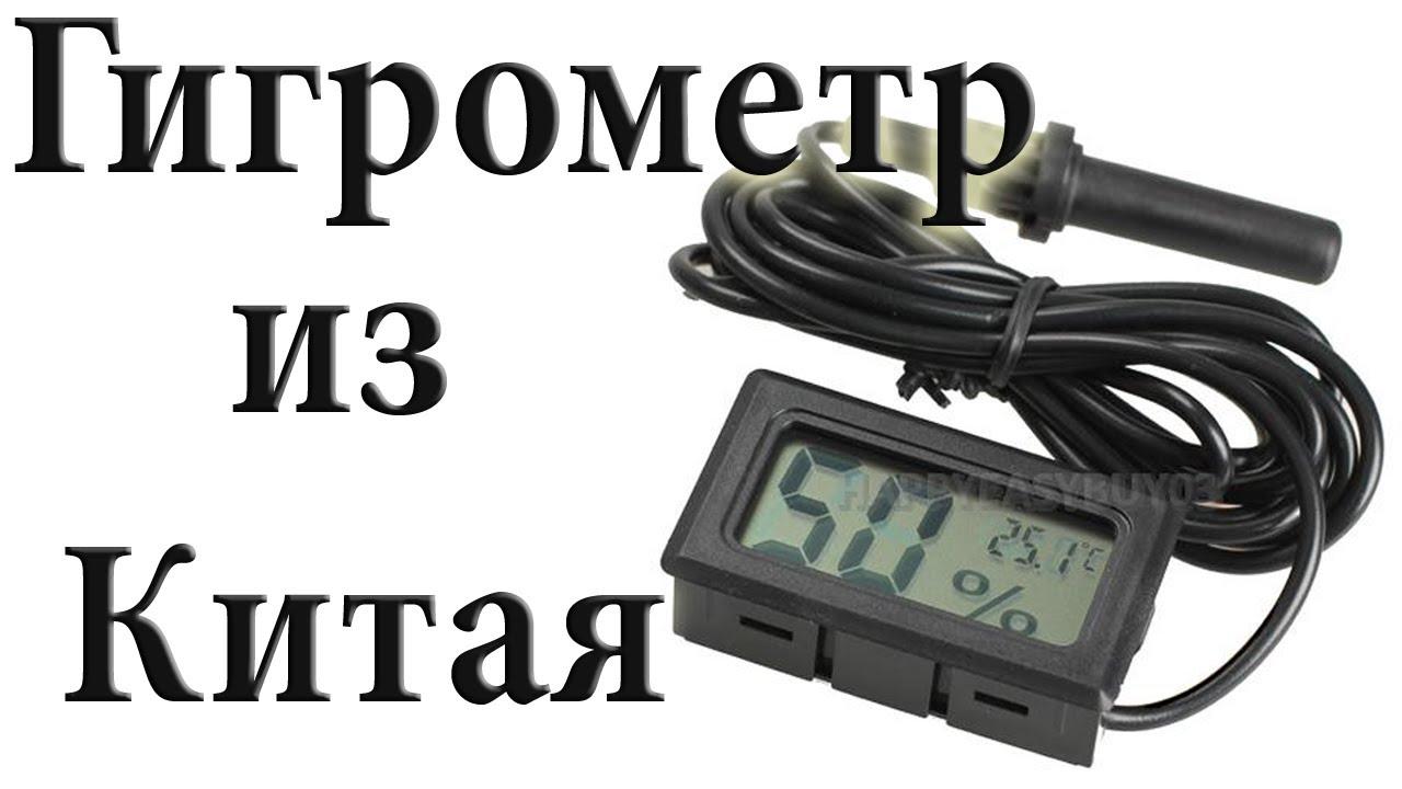 схема часов, термометра, градусника на avr 2313