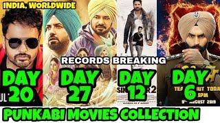 Chal Mera Putt ,Ardaas karaan,Singham,Sikander 2,Movie Box Office Collection (Business)