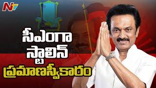 Tamil Nadu: DMK Chief MK Stalin To Take Oath As CM Today | NTV