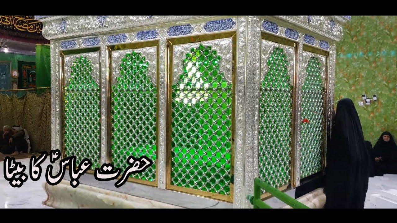 Son Of Mola Abbas Alamdar as | Karbala Iraq | Hamza ibn al-Hasan ibn Ubaidullah