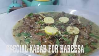 Hareesa Kay Kabab Ki Recipe || Resturant Style