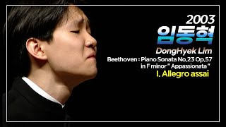 DongHeok Lim - Beethoven : Pia…