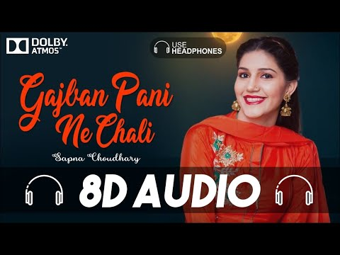 Gajban Pani Ne Chali | 8D Audio | Sapna Choudhary | 3D Song | Use Headphones | Chundari Jaipur Se