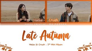 Heize (헤이즈) ft Crush - 'Late Autumn' Lyrics Color Coded (Han/Rom/Eng)