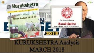 Mission UPSC - KURUKSHETRA MARCH 2018 SUMMARY/ANALYSIS