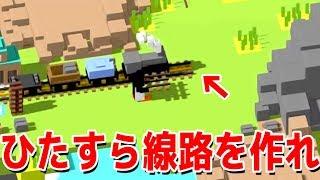 Download lagu 走り続ける列車の線路をどんどん作ってくゲームが超盛り上がる!!【Unrailed! 2人実況】