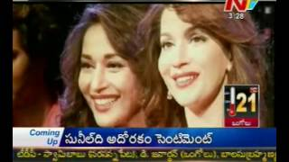 Anushka's Arundhati is the dream role for Madhuri Dixit