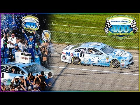 Trip to MIS 2018 - Consumers Energy 400 (From The Stands)