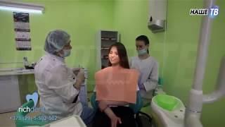 Стоматология RICHDENT (РИЧДЕНТ) Витебск
