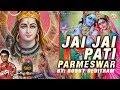 Jai Jai Pati Parmeshwar -Robby Oeditram - KMI