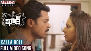 Download Kalla Boli Full  Song || Khakee  Songs || Karthi, Rakul Preet || Ghibran MP3 song and Music Video