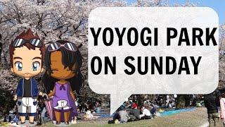 Inside Yoyogi Park (代々木公園) [ENG SUB] - JAPAN VLOG #23