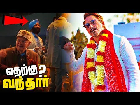 Why TONY STARK Came to INDIA in Spiderman Homecoming ?? (தமிழ்)