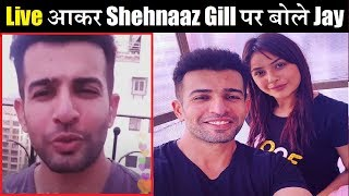 Jay ने बताया Real Life में कैसी हैं Shehnaaz Gill| Jay Bhanushali on Shehnaaz Gill