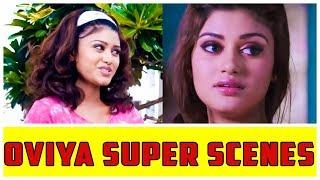 Oviya Super Scenes   Tamil Latest Scenes   Tamil HD Movies   Tamil Latest Comedy