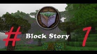 Block Story - Episodio 1 - El vikingo enano