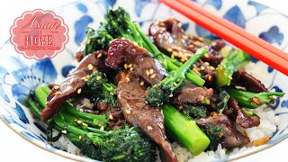 Easy Beef And Broccoli Recipe 비프 앤 브로콜리