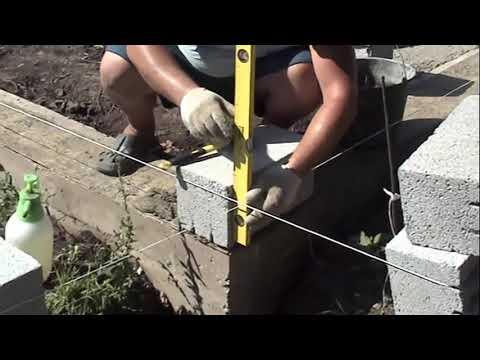 Как класть шлакоблок на фундамент