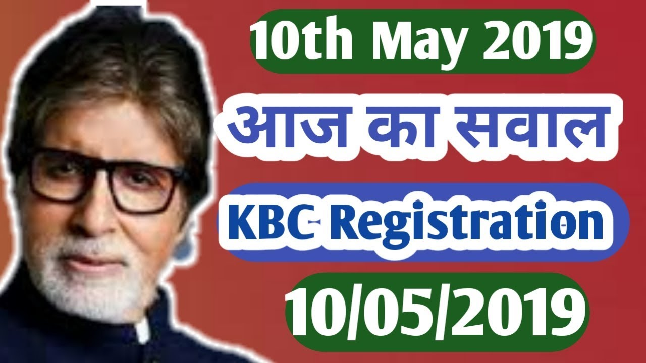 #KBC Question No 10/KBC Registration Question Today With Answer/Day 10/KBC  Season 11