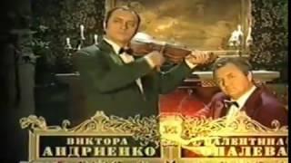Новые Приключения Шерлока Холмса И Доктора Ватсона - Как Шерлоку Холмсу Хронически Повезло