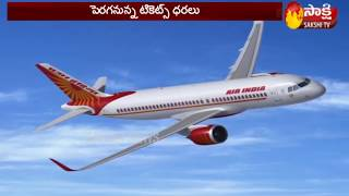 Air India faces mass resignation ahead of divestment  || Sakshi TV