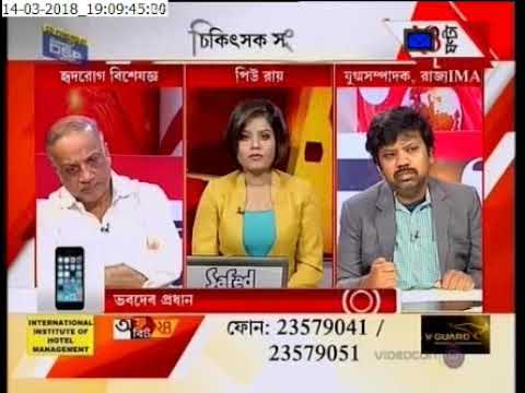 Off Beat 24: Quack doctors are being given training in West Bengal