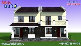 Дуплекс-2. Дом с двумя входами, на две семьи по одной крышей