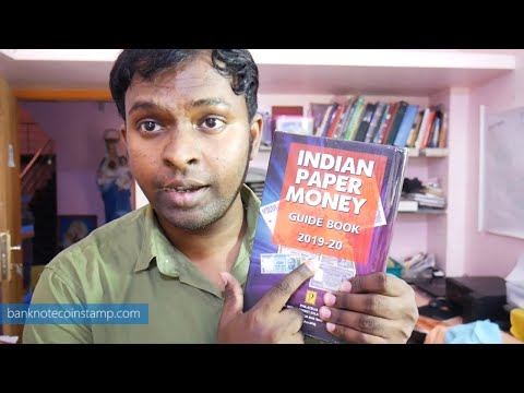 Indian Paper Money Book - Best Book Of Indian Currency Paper Note 2019-20