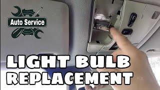 How to change a car interior light bulbs