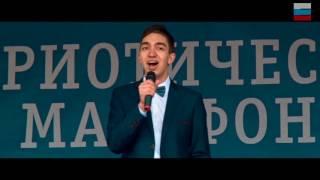 РусланОсканов — «Песня о далекой Родине» (Music Soul)