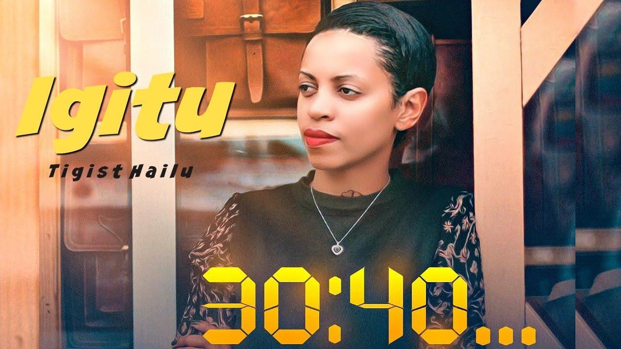 Igitu X Ahadu 30 40 New Ethiopian Music 2019 Official Video Youtube