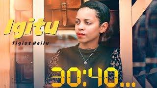 Igitu X Ahadu - 30:40 - New Ethiopian Music 2019 (Official Video)