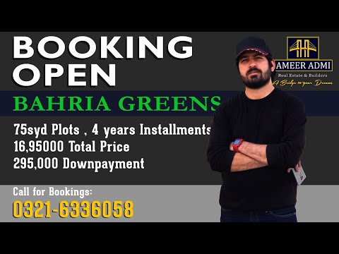garden sex dating karachi 2020 | expedition to pakistan | full vlog from youtube · duration:  5 minutes 36 seconds