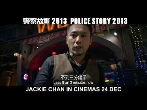 Police Story 2013 Trailer streaming vf