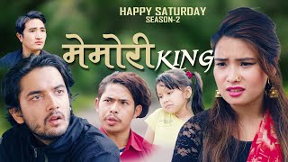 Memory King | Happy Saturday | Ep 2 | 26-September-2020 | Nepali Comedy Movie | Colleges Nepal Video
