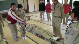 技能章(救急章)講習会 ボーイスカウト岡山連盟 2009.3.14