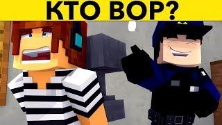 10 НЕОБЫЧНЫХ ЗАГАДОК, КОТОРЫЕ СЛОМАЮТ МОЗГ Майнкрафт видео выживание мультик для детей Minecraft PE
