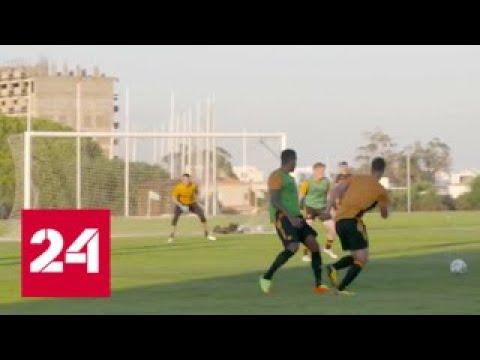 Леонид Слуцкий рассказал о работе с английским и голландским футбольными клубами - Россия 24