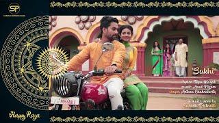 SAKHI [ MUSIC VIDEO ] Featuring: Sritam Das | Nitu Singh | Shradha | Sambhav | Subhasmita