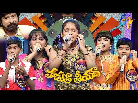 Padutha Theeyaga | Semi Finals| 24th September 2017| Full Episode | ETV Telugu