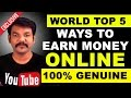 World Top 5 Ways To Earn Money Online Without Investment | 100% Genuine
