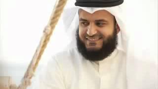 اغنية مشاري العفاسي اهلا رمضان